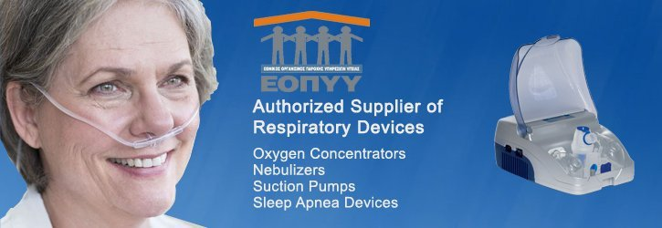 Nebulizers Product Categories Oxygenium